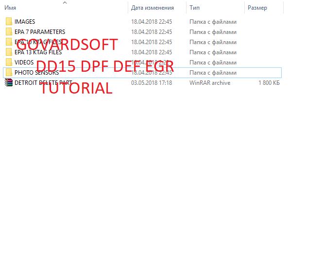 DD15 DDEC 6 DPF DEF EGR TUTORIAL (2007-2016)